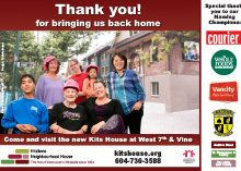 Kitsilano Neighbourhood House Newspaper Ad